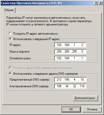 Инструкция + К Модему